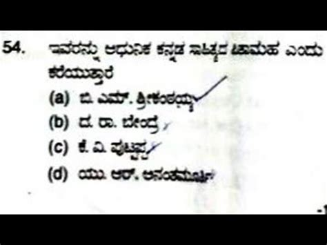 essay on newspaper in kannada language